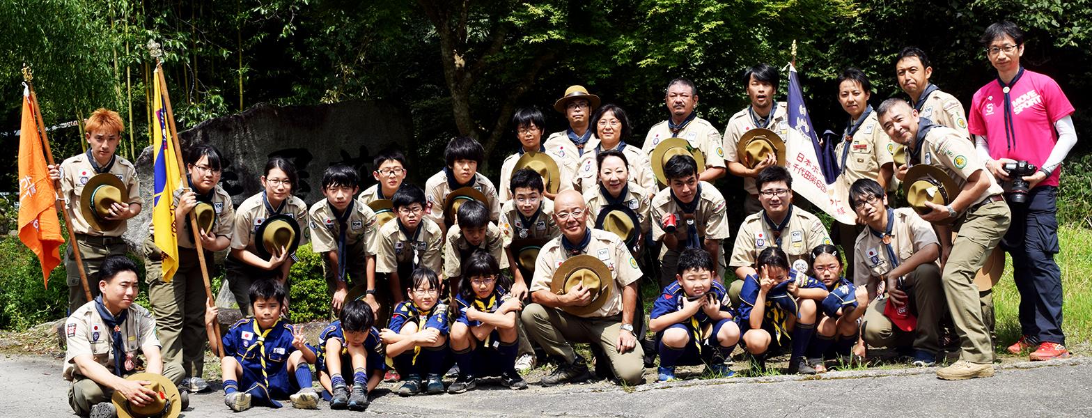 千代田第6団ボーイスカウト